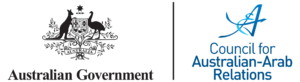 DFAT CAAR logo